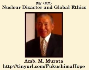 Fukushima: Nuclear War Without a War