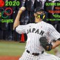 Olympics and Paralympics in Fukushima in 2020?