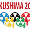 Japan's Nuclear Policy Unchanged by Fukushima