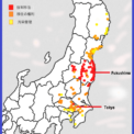 New Japan Radiation Map Supports 2020 Olympics Honorable Retreat