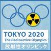 Tokyo 2020 – The Radioactive Olympics